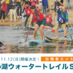 ウオータートレイル駅伝:ボードに立ちスイスイ 高島 /滋賀 – 毎日新聞