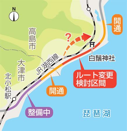 白鬚神社付近の「小松拡幅事業」で滋賀県知事が「山側に見直しを」要望した