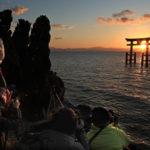 写真ファンに人気 琵琶湖・朝日・大鳥居そろう絶好スポット : 京都新聞