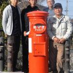 丸型ポスト:「かばた」の高島・針江で返り咲き 住民の声に応え /滋賀 – 毎日新聞