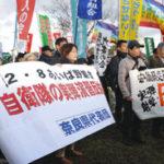 陸自実弾射撃訓練の中止訴え市民集会 高島:滋賀:中日新聞(CHUNICHI Web)