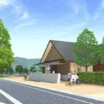 名称「並木カフェ メタセコイア」に 滋賀で来春新設 – 京都新聞 | This Kiji