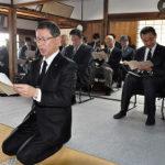 講書始め:藤樹の志継ぎ、儒書朗読 教育関係者ら 高島 /滋賀 – 毎日新聞