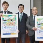 びわこトライアスロン:近畿学生選手権兼ねる 高島で7月 /滋賀 – 毎日新聞