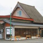 旧江若鉄道近江今津駅の活用模索 5月1日に団体設立:滋賀:中日新聞(CHUNICHI Web)