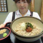 元号ゆかり梅風味「令和そば」人気 滋賀・高島の飲食店 : 京都新聞