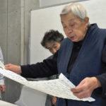周航の歌資料館「現在地で存続」 京大OBが陳情 高島 /滋賀 – 毎日新聞