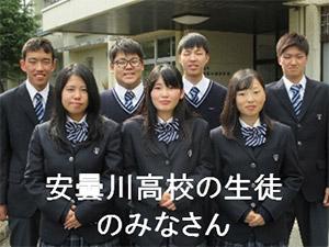 滋賀県立安曇川高等学校と西日本高速道路リテール(株)が共同開発した商品を発売します | NEXCO 西日本 企業情報