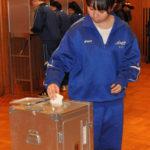 税と選挙を学ぼう 安曇川中生に税務署、選管が授業 高島 /滋賀 – 毎日新聞