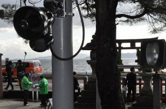 白鬚神社前国道 音声装置を設置 横断は危険「遠慮を」 3カ国語で呼び掛け 高島署 /滋賀 – 毎日新聞