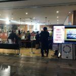 【京都イベント】発酵食品逸品がズラリ☆「発酵のまち 高島市 食べる商談会in京都」に行ってきました☆ (2020年2月6日) – エキサイトニュース