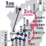 滋賀)聖火リレー西川さんは高島市53人の市町決定